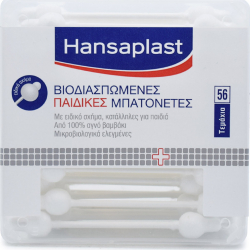 Hansaplast Βιοδιασπώμενες Παιδικές Μπατονέτες 56τμχ