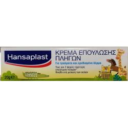 Hansaplast Παιδική Κρέμα Επούλωσης Πληγών 20gr