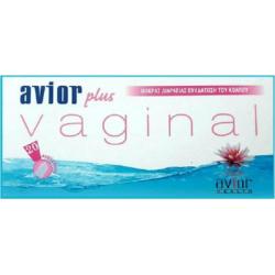 Avior Plus Vaginal Cream 55gr