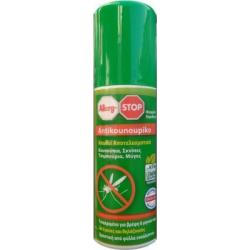 Allerg-Stop Insect Repellent Spray 100ml Εντομοαπωθητικό Σπρέι