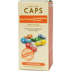 John Noa Caps Multivitamin Plus Q10 30 κάψουλες