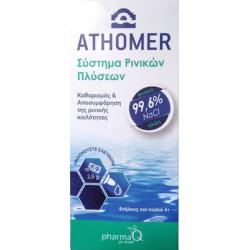 Athomer Σύστημα Ρινικών Πλύσεων 1 Φιάλη 250ml & 10 φακελάκια x 2.5gr