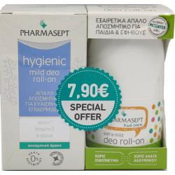 Pharmasept Hygienic Deo Mild Roll-On 24h 50ml & Kid Care Extra Mild Deo Roll-On 50ml
