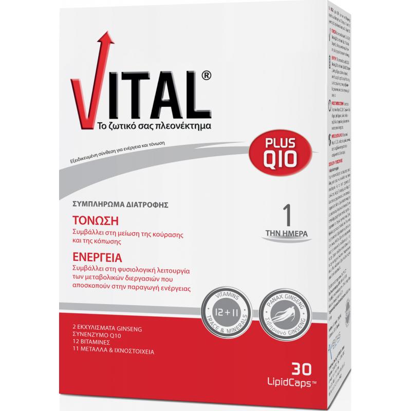 Vital Plus Q10 30 κάψουλες