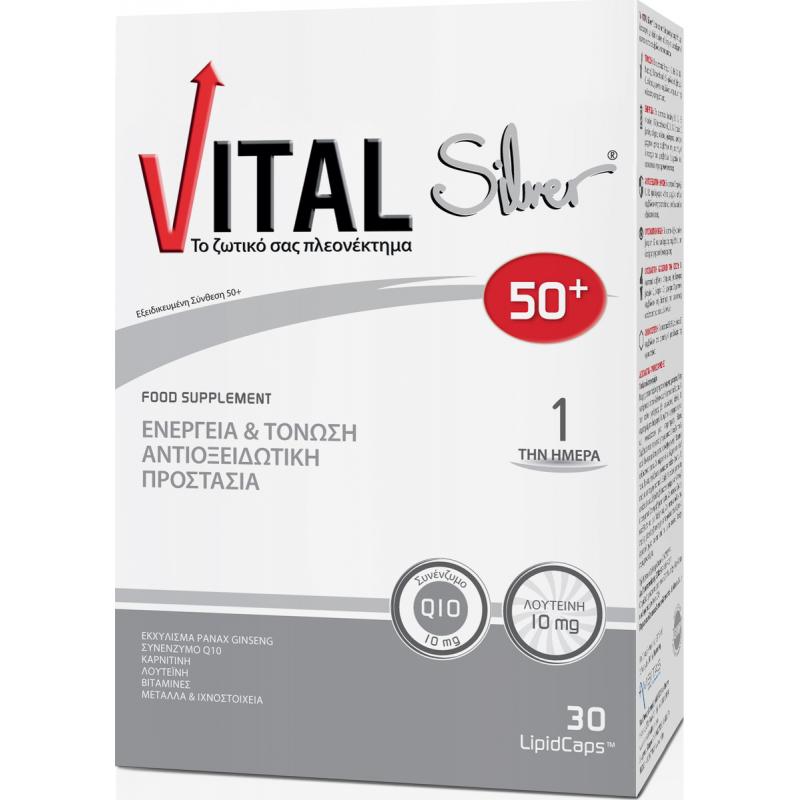 Vital Silver 30 κάψουλες