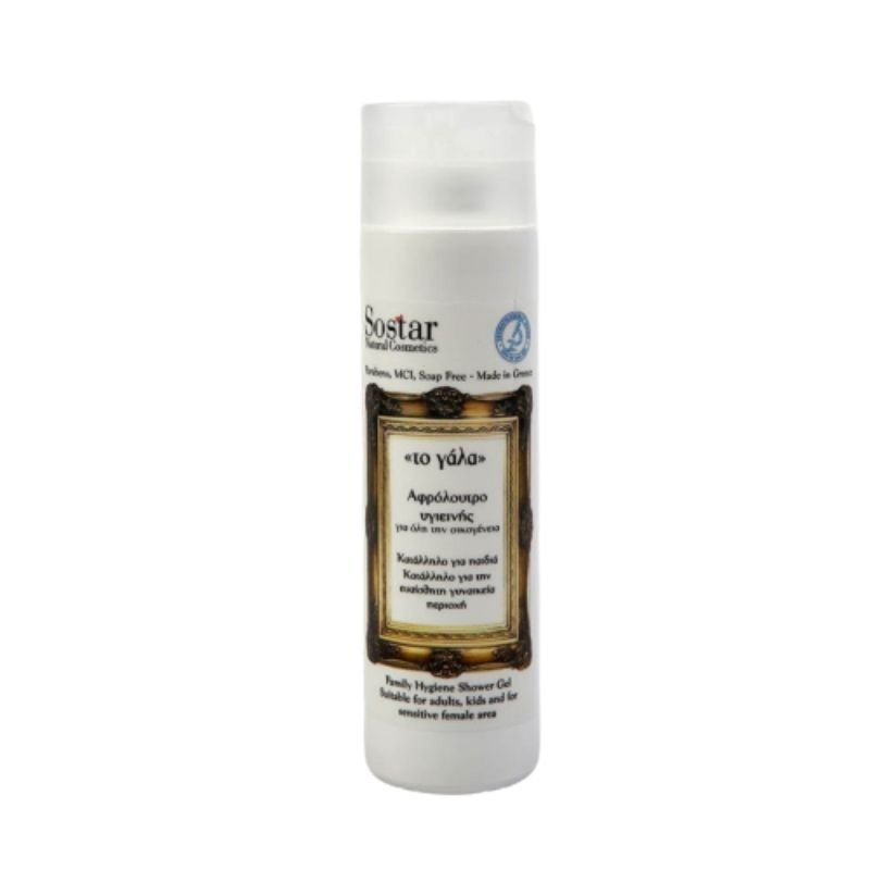 Sostar Αφρόλουτρο υγιεινής με γάλα γαίδουρας 250ml