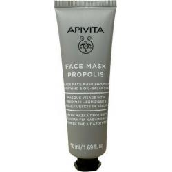 Apivita Μαύρη Μάσκα Προσώπου Με Πρόπολη Για Καθαρισμό Και Ρύθμιση Της Λιπαρότητας 50ml