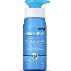 Bepanthol Derma Απαλός Καθαρισμός Σώματος Για Ξηρό Και Ευαίσθητο Δέρμα 400ml