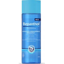 Bepanthol Derma Απαλός Καθαρισμός Προσώπου Για Ξηρό Δέρμα 200ml