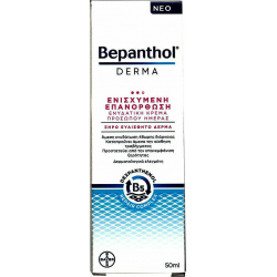 Bayer Derma Ενισχυμένη Επανόρθωση Για Ξηρό Ευαίσθητο Δέρμα 50ml