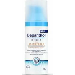 Bepanthol Derma Επανόρθωση Κρέμα Προσώπου με SPF25 50 ml