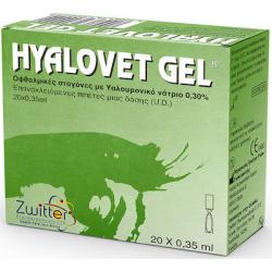 Zwitter Hyalovet Gel Οφθαλμικές Σταγόνες με Υαλουρονικό Οξύ 20x0.35ml