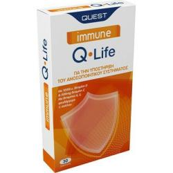 Quest Naturapharma Immune Q Life 30 ταμπλέτες Unflavoured