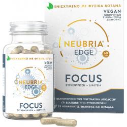 Neubria EDGE Focus 60 κάψουλες