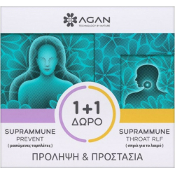 Agan Suprammune Prevent 30 μασώμενες ταμπλέτες & Suprammune Throat Relief 20ml