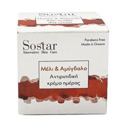 Sostar Αντιγηραντική Κρέμα Ημέρας με Μέλι & Αμυγδαλέλαιο 50ml