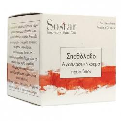 Sostar Σπαθόλαδο Αναπλαστική Κρέμα Προσώπου-Λαιμού 50ml