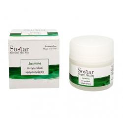 Sostar Jasmine Beauty Cream Αντιγηραντική Κρέμα Ημέρας 50ml