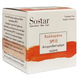 Sostar Κολλαγόνο Αντιρυτιδική Κρέμα Ημέρας SPF15 50ml