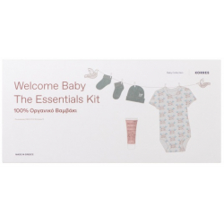 KORRES Welcome Baby the Essentials Kit