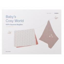 Korres Baby's Cozy World Set