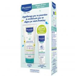 Mustela Atopic-Prone Skin Care Set