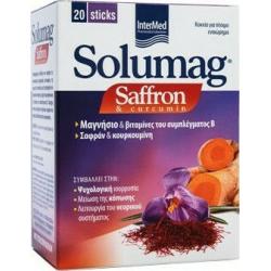 Intermed Solumag Saffron & Curcumin Granules For Oral Suspension 20 φακελίσκοι