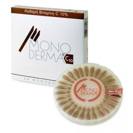 PharmaQ Monoderma C10 28τμχ