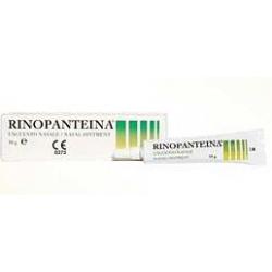 PharmaQ Rinopanteina Ointment