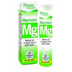 Power Health Magnesium 220 mg