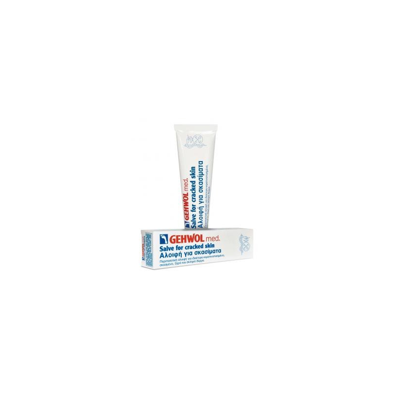 Gehwol med Salve for Cracked Skin 75ml
