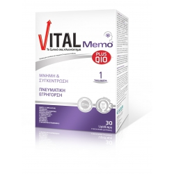 Vital Memo Μνήμη & Συγκέντρωση 30 Lipid caps