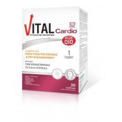 Vital Cardio 30lipid caps