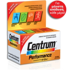 Centrum Performance 30δισκία