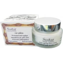 Sostar Αντιγηραντική κρέμα προσώπου με γάλα γαϊδούρας 50ml