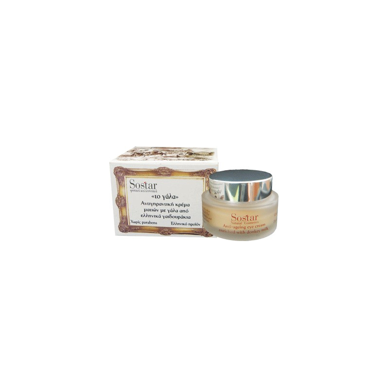 Sostar Αντιγηραντική κρέμα ματιών με γάλα γαϊδούρας 30ml