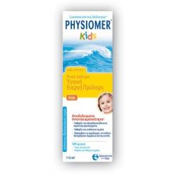 Physiomer Kids 115ml Ρινικό Διάλυμα Aπό 2 ετών