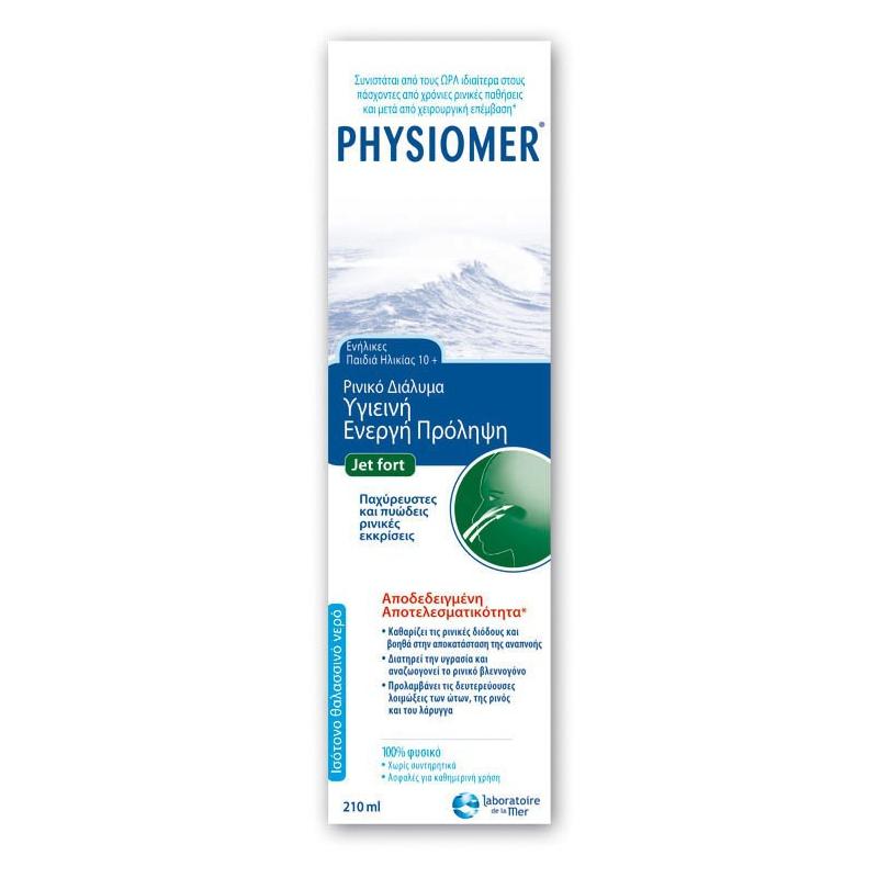 Physiomer Jet Fort Ρινικό Διάλυμα 210ml