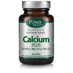 Power Health Calcium Plus 30's