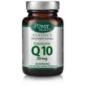 Power Health Co Enzyme 30 mgQ10 30's
