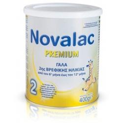 Novalac Premium 2 6ο ΜΗΝΑ ΕΩΣ ΤΟΝ 12ο ΜΗΝΑ