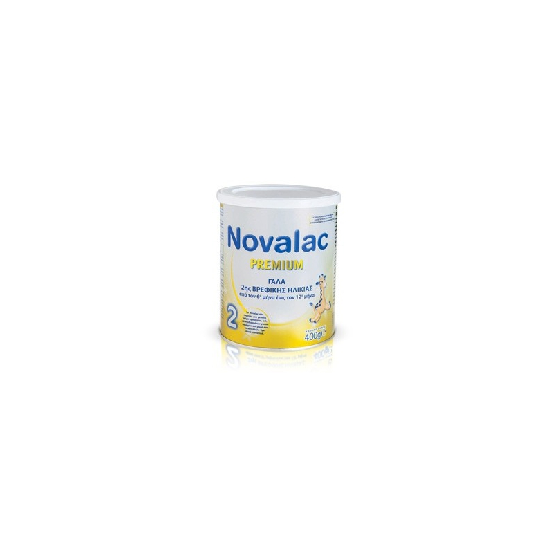 Novalac Premium 2 6ο ΜΗΝΑ ΕΩΣ ΤΟΝ 12ο ΜΗΝΑ 400gr