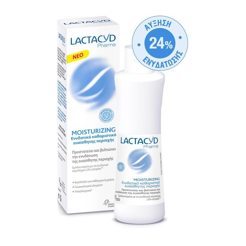 Lactacyd Pharma with Moisturizing 250 ml