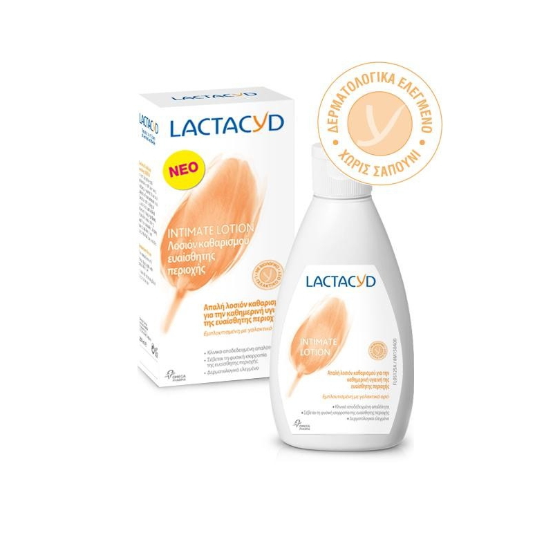 Lactacyd Intimate Lotion 300 ml