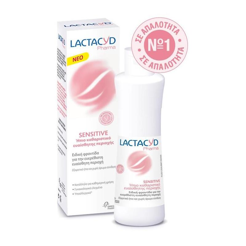 Lactacyd Pharma Sensitive 250 ml