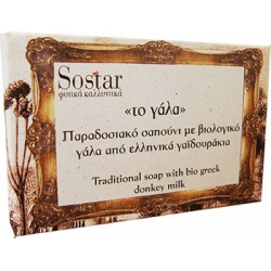 Sostar Παραδοσιακό σαπούνι με βιολογικό γάλα γαϊδούρας 100gr