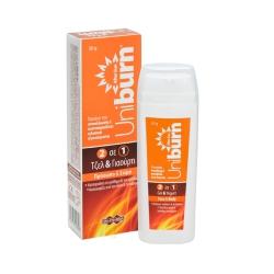 Uniburn (Hyaluronic acid & Sucralfate & Yogurt) After Sun 2 σε 1 Τζελ & Γιαούρτι - Πρόσωπο & Σώμα 50gr
