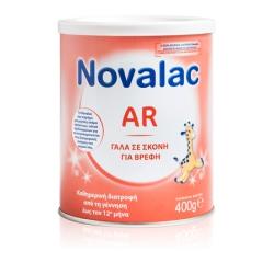 Novalac AR 0-12 Μηνών  400gr