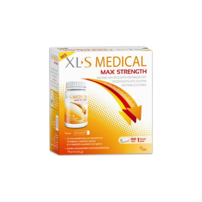 Xls-Medical Max Strength 120 tabs