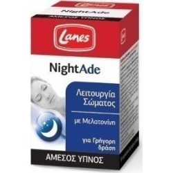 Lanes NightAde Για φυσικό και άμεσο ύπνο 90 υπογλ. Δισκία